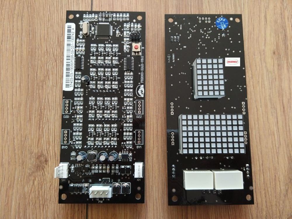 ba 110fl 3a BA accessories pcb board  control board  nasenele FR2000-HAH