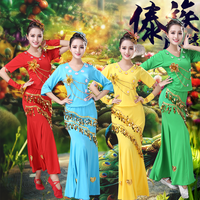 New Dai costume female adult self-cultivation Thailand Xishuangbanna traditional Peacock fish tail skirt dance costume