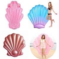 Shell สระว่ายน้ำ Float Inflatable ว่ายน้ำ float shell สระว่ายน้ำ Float Ride-On แหวนว่ายน้ำผู้ใหญ่น้ำของเล่นสีชมพู rose Red