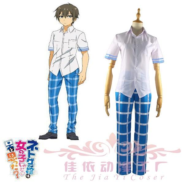 Netoge no Yome wa Onnanoko ja Nai to Omotta? Nishimura Hideki Cosplay Costume