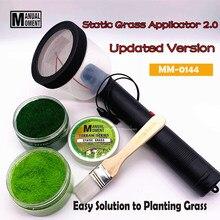 Modelo de cena em miniatura materia reunindo aplicador de grama estática 2.0 modelagem hobby craft acessório