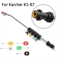 180 bar High Pressure Metal Jet Lance Nozzle Car Water Gun Washer Extend Rod with 5 Quick Nozzle Tips For K1 K7