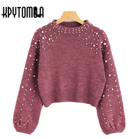 Vintage Elegant Faux Pearl Beading Knitted Short Sweater Women 2018 New Fashion Lantern Sleeve Ladies Pullover