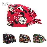 Viaoli nouveau coton gommage casquettes pour femmes et hommes hôpital médical chapeaux imprimer Tieback Section élastique casquettes chirurgicales