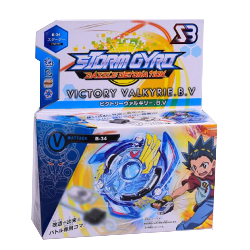 8 Stlyes New Spinning Top Beyblade BURST B-34 With Launcher And Original Box Metal Plastic Fusion 4D Gift Toys For Children