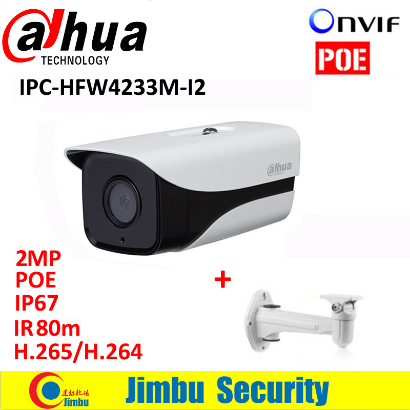 Dahua stellar camera 2mp ip camera H2.65 IR 80M support POE IP67 network cctv security camera IPC-HFW4233M-I2 with bracket free shipping dahua cctv camera 4k 8mp wdr ir mini bullet network camera ip67 with poe without logo ipc hfw4831e se