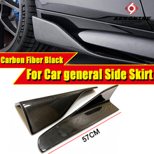 1Pair Universal Carbon Car Body Side Skirts Rocker Splitters For Maserati GranCabrio Coupe Flaps E-Style