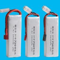 1 pces bateria 7.4 v 3400 mah 25c 2 s li-po pil (t/jst/5500)