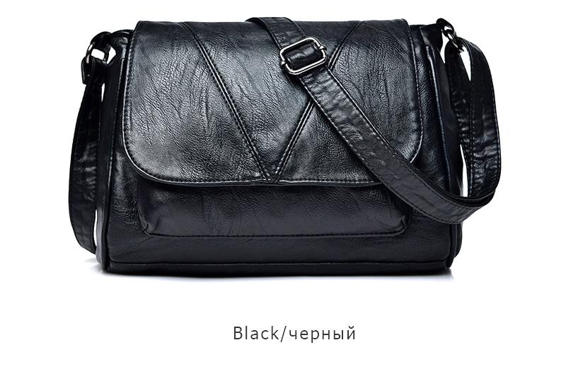 18 Women Messenger Bags Crossbody Soft Leather Shoulder Female Bag Flap Bolsa Feminina Designer Handbags High Quality Brand 4