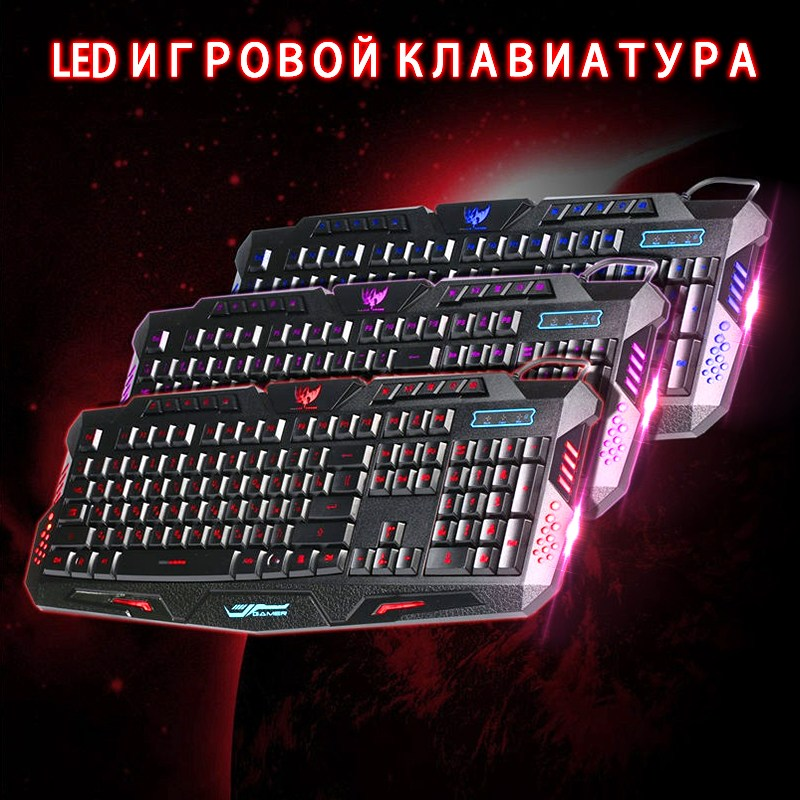 English/Russian Backlight Wired Keyboard Red/Purple/Blue LED Backlit Keyboard Computer Gaming Keyboard USB for LOL PC Laptop