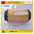 300cc filtro de aire limpiador linhai buyang feishen atv quad buggy go kart LH300 FA-D300 H300 partes accesorios envío gratis