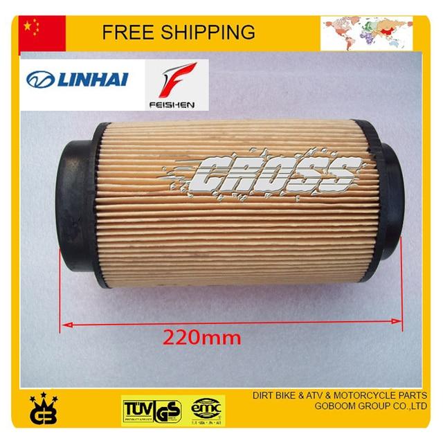 300cc filtro de aire limpiador linhai buyang feishen atv quad buggy kart  LH300 FA D300 H300 accesorios piezas envío gratis