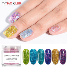 T-TIAO CLUB Nail Glitter Podwer 10ml Holographic Dip Powders Gradient Dipping Decoration Natural Dry Without Lamp
