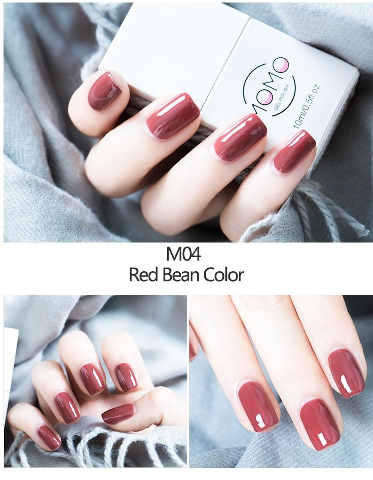 M04-Red Bean Colors