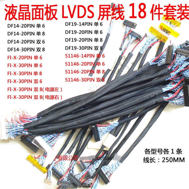 TV/LCD/LED Screen Tester Tool 18pcs/lot Screen Lines Lcd Panel Lampara Test Cables Support 7-55 Inch LVDS Interface most used universal lvds cable for lcd panel support 14 26 inch screen package sale free shipping 18pcs set for repair