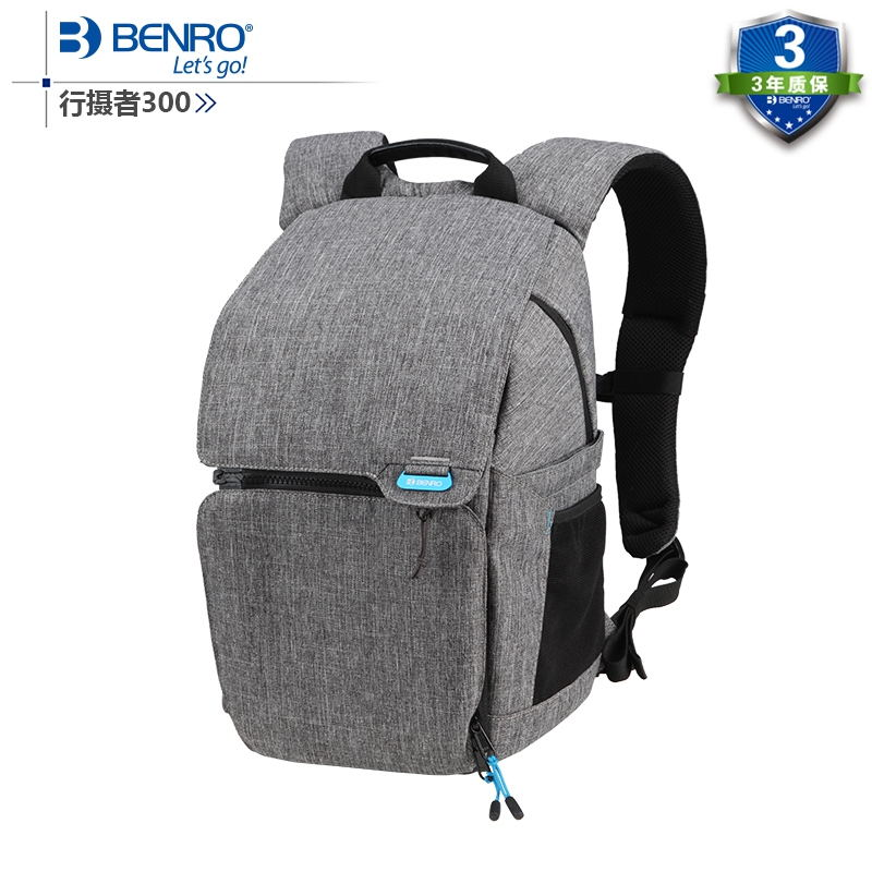 Benro Traveler 150 one shoulder professional camera bag slr camera bag rain cover bagsmart dslr slr camera shoulder bag water repellent polyester with rain cover green grey black
