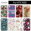Painting Case Cover Plastic Case For HTC 820G 820s D820 820q 820U Phone Case Colorful Fashion Phone Covers For HTC 820 HTC820W