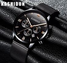 KASHIDUN. Men's Watches Luxury Military Luminous Casual Wrist Watch Chronograph Mesh Alloy Steel Quartz Watch relogio masculino