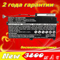 Jigu np370r5e ba43-00358a batería del ordenador portátil para samsung np510 np370r4e aa-pbvn3ab np470 np51or5e 1588-3366 np450r5e np510r5e
