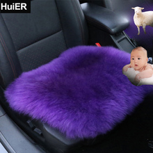 HuiER Winter 8 Colors Car Seat Cushion H