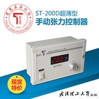 Digital Controlador de Tensão  Manual Do Controlador de Tensão  Controlador de Embreagem De Partículas Magnéticas  Chu Águia ST 200D|controller control|control digital|  -