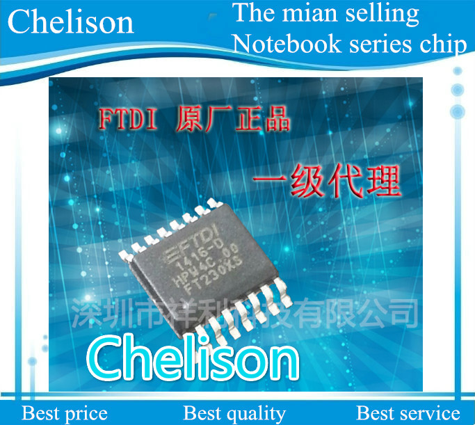 Цена FT230XS-R
