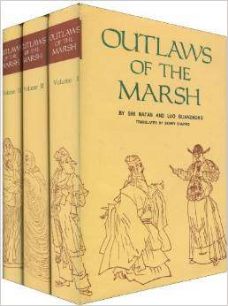 Outlaws Of The Marsh Language English Keep On Lifelong Learning As Long As You Live Knowledge Is Priceless And No Border-93