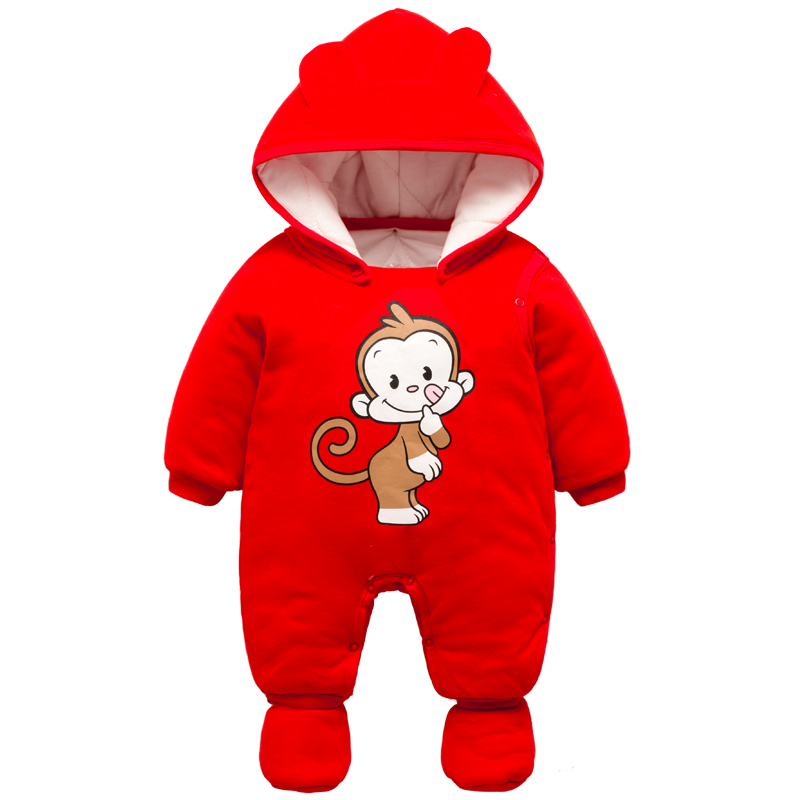 Baby clothes winter baby goes out to suit the baby in the autumn/winter 2017 russia  Good quality froggy goes to school
