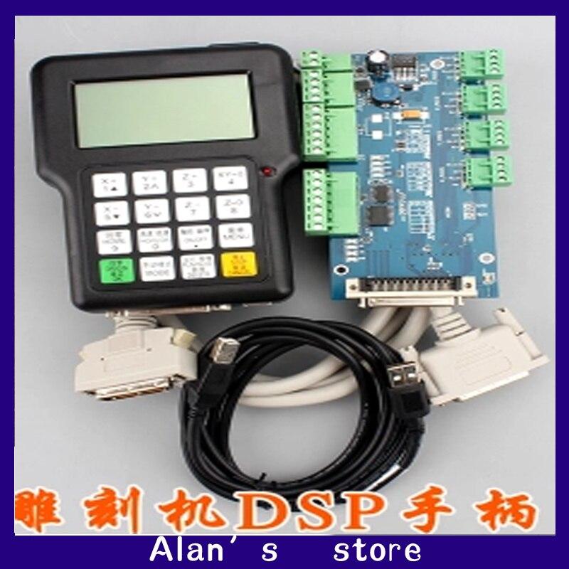 CNC machine de gravure poignée DSP système de contrôle de poignée triaxial machine de gravure système de contrôle panneau de commande bricolage