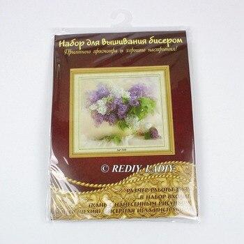 30.5x3 6cm Précis imprimé cristal perles kit de broderie fleurs perlage artisanat couture bricolage perles point de croix 2