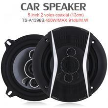 2 Pcs 5 Inch 450W 91dB Car HiFi Coaxial Speaker Vehicle Door