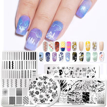 NICOLE DIARY Nail Art Stamping Plates Geometric Flowers Multi-pattern Nail Art Stamp Stencil Template Manicure Tools(China)