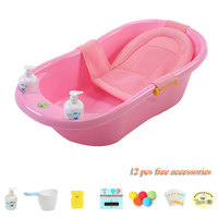 Quality Plastic Cartoon Portable Baby Bath Tub Baby Shower Bathtub Outdoor Child Water Playing Bathroom Bathing Seat Support 0~8