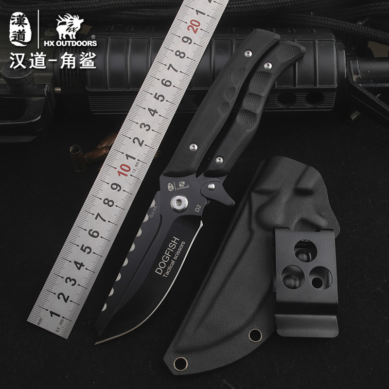 HX OUTDOORS Multifunctional Survival Knife High Hardness D2 Blade Scissors Dual-purpose Knife Utility Hunting Knives Hand Tools
