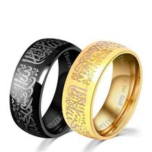 8mm Muslim Religious Stainless Steel Allah Rings For Men And Women Gold Black Color Aqeeq Shahada Islam Arabic God Messager
