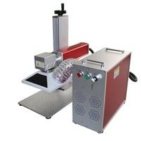 Free Shipping Laser Fiber 30W Laser Fiber Metal Engraving Workspace Option 110 * 110/200 * 200mm for metal and plastic marking