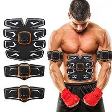 Вибрационный тренажер брюшной мышцы ультразвуковой прибор для похудения сжигания жира фитнес-массажер для ног живота упражнения тренировка оборудования