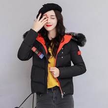 2017 New Autumn Winter Women Coat Fashion Female coat jacket  Women Parkas Casual Jackets Parka Wadded Jacket Cotton Down Jacket