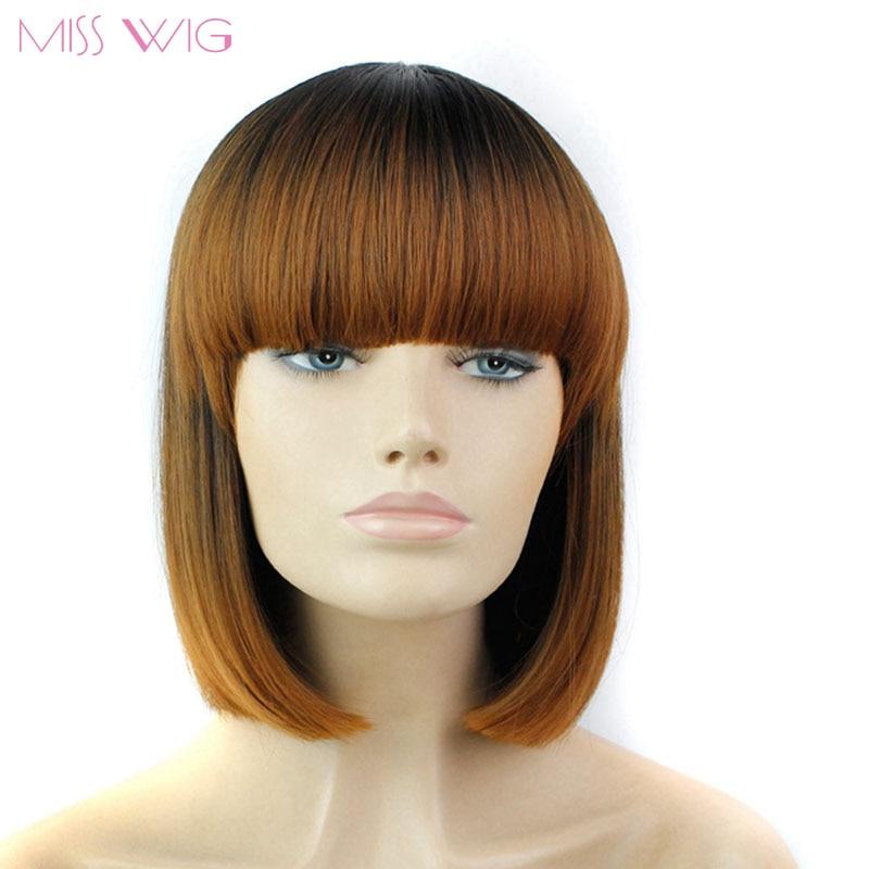 MISS WIG 12-дюймовий короткий прямий Боб перуки для чорношкірих жінок коричневий колір перуку синтетичних перуки 200г