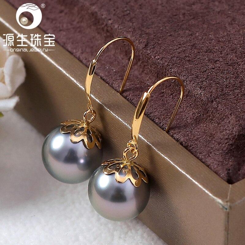 YS 9-10mm Natural Tahitian Black Pearl 18K Yellow Gold Drop Earrings Fine Jewelry [ys] 9 10mm black loose natural tahitian pearls