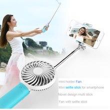 outdoor mini Fan Powerbank mini Fan handhold mini fan selfie stick fan with Monopod Extendable Selfie Stick for smartphones