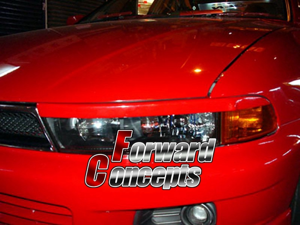 Download 2002 Galant Jdm