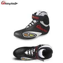 Дышащие ботинки в байкерском стиле; Байкерская обувь; нескользящая обувь для верховой езды; обувь для мотокросса из искусственной кожи для мужчин и женщин