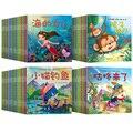20 pçs/set Novo Chinês Mandarim Livro de História Com Adoráveis Fotos livro de Contos de Fadas Clássicos Caráter Chinês Para Crianças Idade 0 para 6