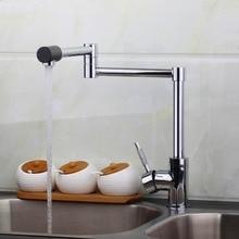 Новый Дизайн поворотный 360 Спрей Хром Латунь водопроводной воды умывальник, раковина кухня torneira Cozinha смеситель кран 8528