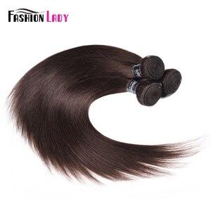 Image 4 - אופנה ליידי מראש בצבע מלזי ישר שיער חבילות חום כהה צבע #2 שיער טבעי הארכת 1/3/4 צרור לחפיסה שאינו רמי