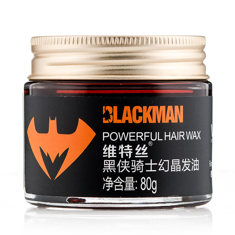 Black mask knight magic crystal men pomade hair wax strong styling lasting  moisturizing shaping gel cream vintage hair-oil  870 c036152e285c4