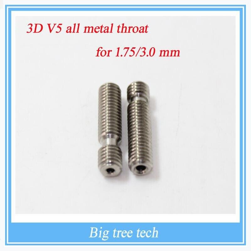 5 UNIDS V5 todo metal Descanso Del Calor de Acero Inoxidable 3D Hotend garganta