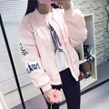 2016 Spring and Autumn Pink Bomber Jacket Women BF style Embroidery Letters Casual Loose army Jackets
