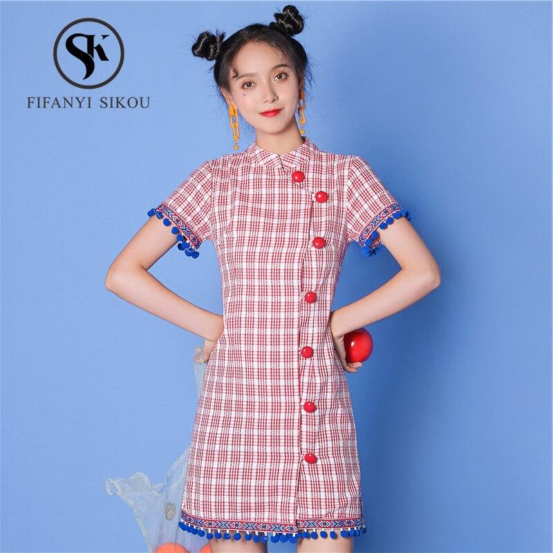 2019 été Vintage Plaid Qipao femmes robe traditionnelle chinoise conception de mode gland mince Cheongsam femme décontracté Qipao robe